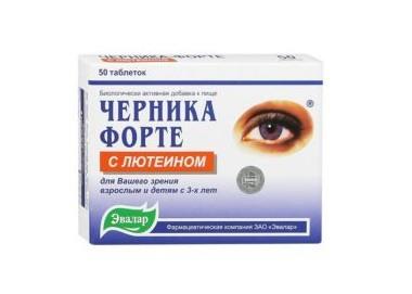 Черника форте для глаз