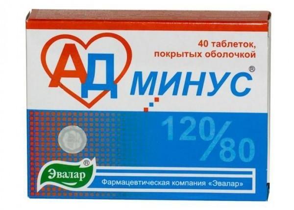 Комплекс для снижения артериального давления
