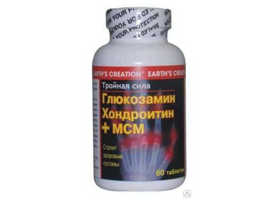 Glucosamine + chondroitin plus msm 120 капс (weider) (1 400 руб